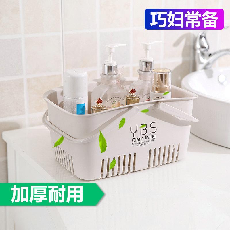Портативный корзина ванна мыть ванна малая корзина доход принимать корзина купаться пластик мыть корзина стенды коробка ванная комната хранение корзина ванна корзина