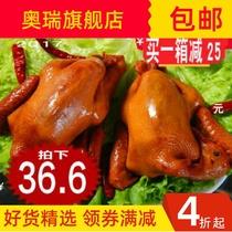 鸽子肉熟食即食范怀梦烧鸽肉类熟肉脱骨烂熟食熟鸽子礼盒装开袋