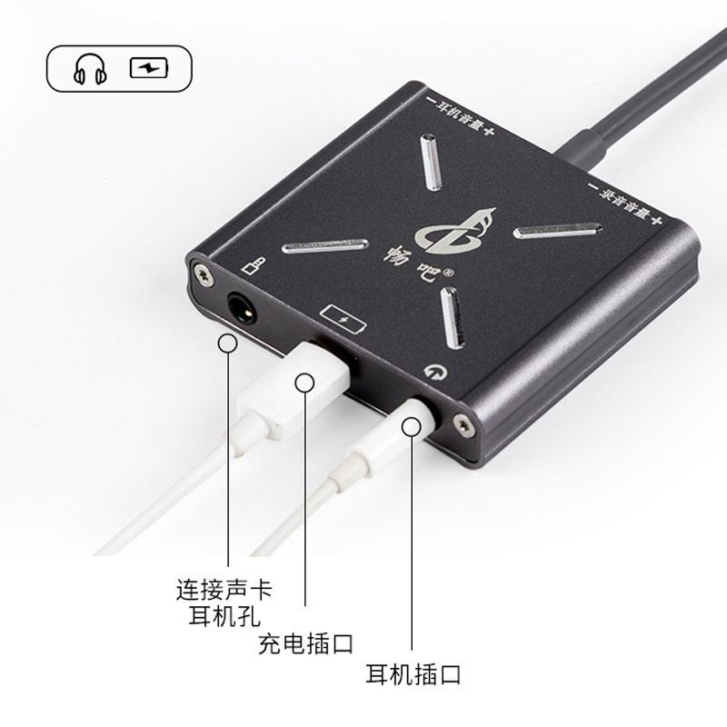 苹果直播一号声卡转换器手机直播电脑内外置转换器连麦PK充电直