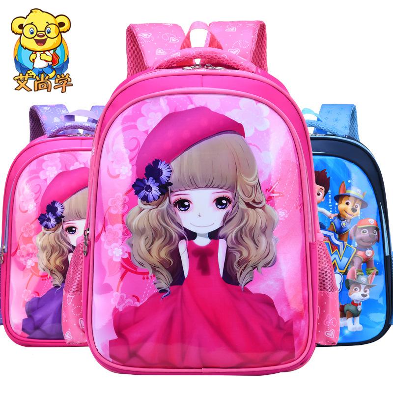 兒童書包小學生1-3年級6-10歲男生女孩卡通公主減護防水脊雙肩包