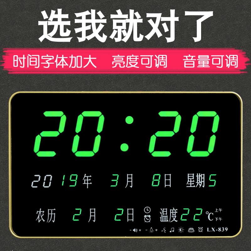 Часы на стену Артикул 590134760127