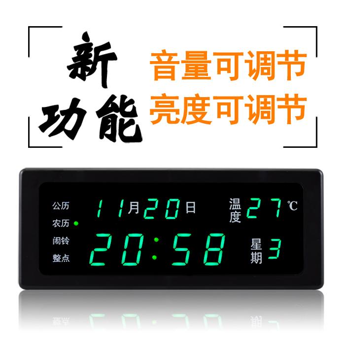 万年历电子钟日历数字时钟家用台led2020新款夜光客厅数码挂钟表