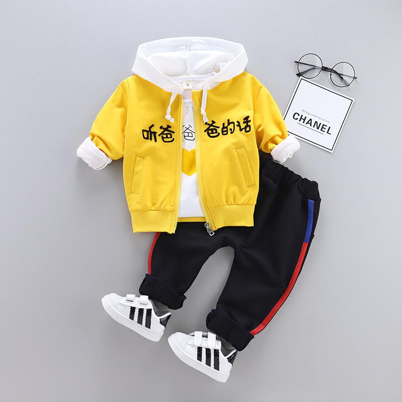Одежда для младенцев Артикул 587144562799