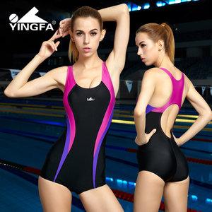 英发泳衣女保守连体泳衣 专业平角休闲显瘦游泳衣 带胸垫防走光