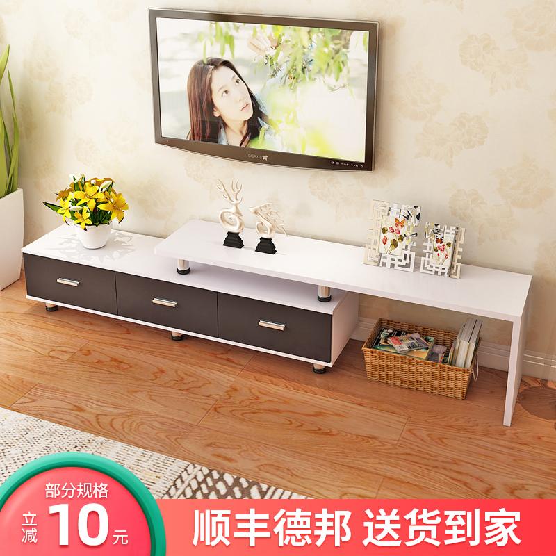 伸缩电视柜现代简约客厅茶几组合套装小户型电视机柜简易卧室地柜 - 封面
