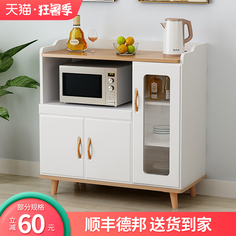 Шкафы для посуды / Тумбы Артикул 580765583514