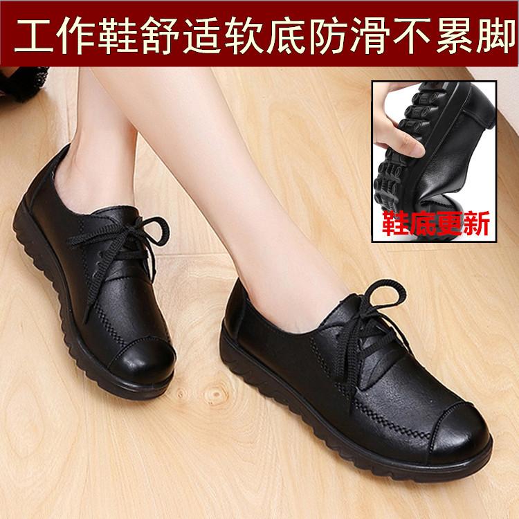肯德基工作鞋女黑色皮鞋平底防滑春秋妈妈鞋软底舒适上班鞋女单鞋