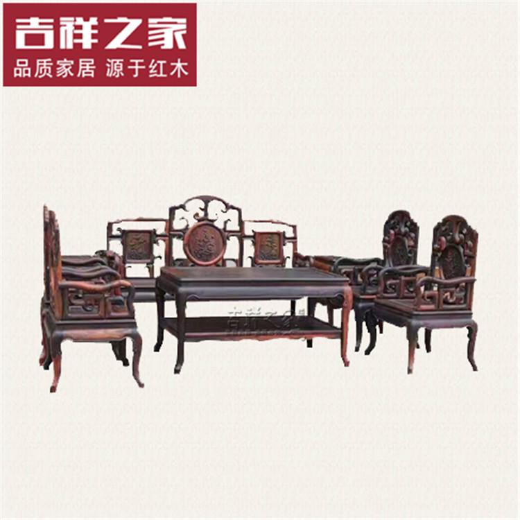 老挝大红酸枝勾椅沙发交趾黄檀件套沙发红木住宅家具