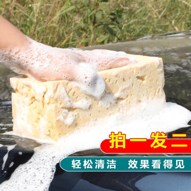 【 каждый день специальное предложение 】 мойка губка обеззараживание абсорбент щетка автомобиль xl nano коралловый губка уборка специальный статья