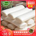 绿汇食品 浙江宁波特产农家水磨年糕真空包装传统工艺2750g手工