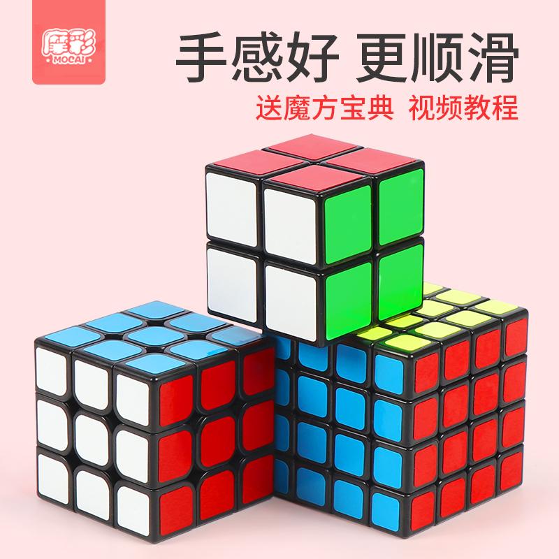 Детские игрушки Артикул 601946336163