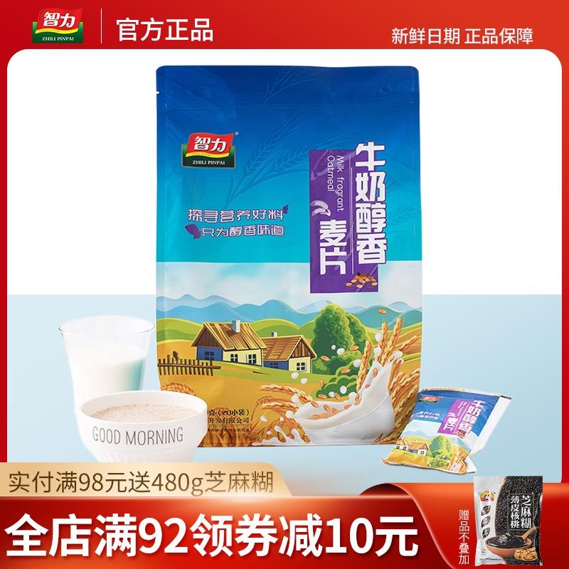 智力牛奶醇香700g*2袋速食麦片