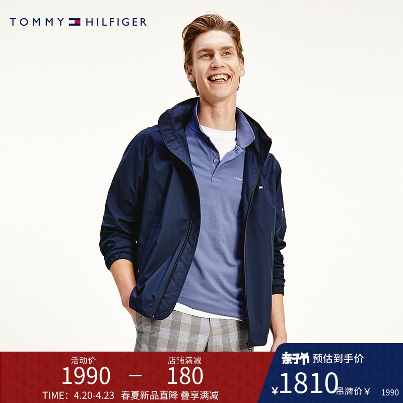 Tommy Hilfiger Men's 2021 Spring Yaang Clea Color Round Leading Sands Single Jacket MW0MW17421