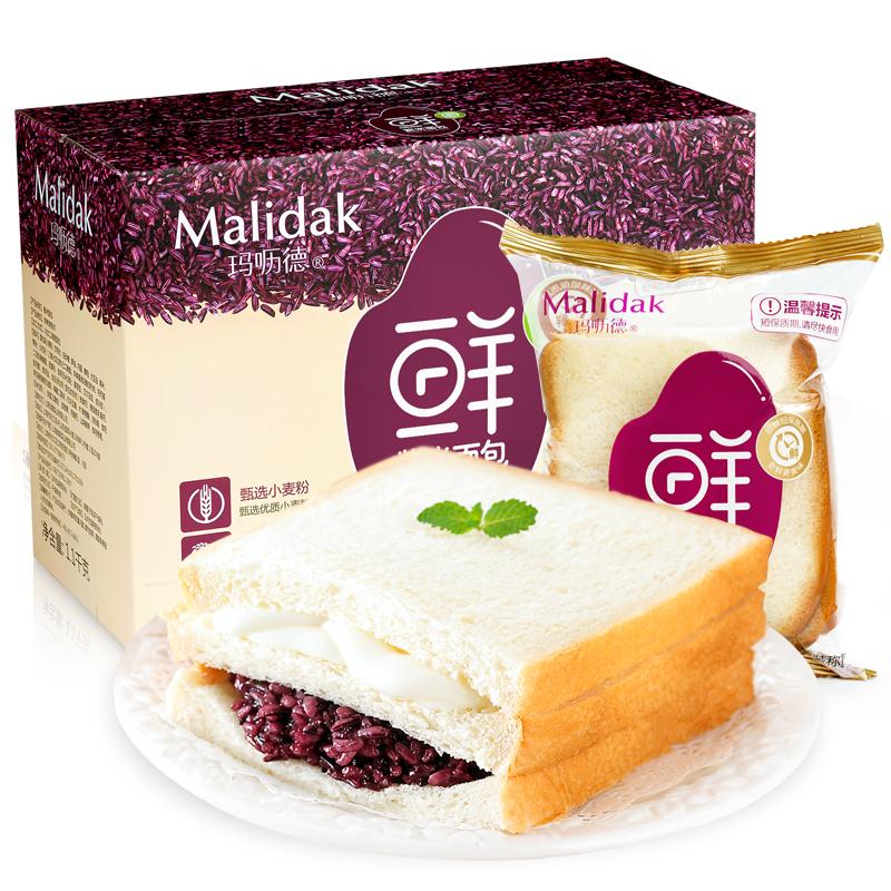 玛呖德面包夹心奶酪切片蒸品蛋糕(用1元券)