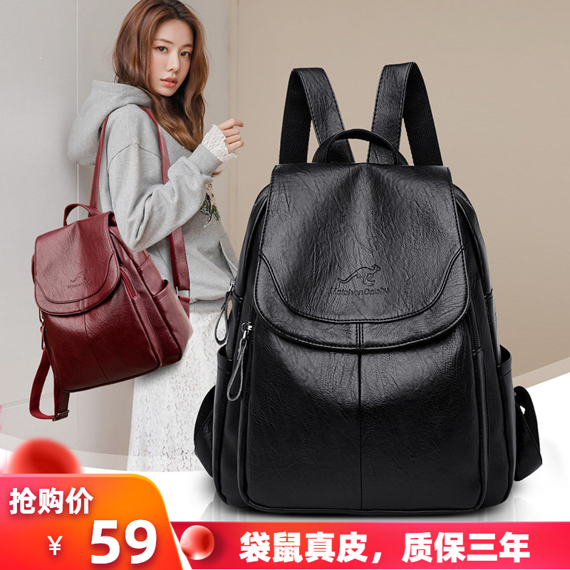 Backpack women 2020 new large capacity leather mammy Bag Fashion Korean version versatile soft leather travel womens backpack