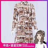【辛选x蛋蛋定制】春款上新长袖束腰长款衬衫连衣裙XB004