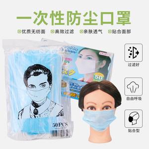纹绣一次性口罩透气三层加厚无纺布 无纺布口罩加厚纹绣眉漂唇