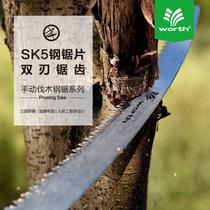 沃施worth 园艺手锯日本进口钢园林伐木锯子 果树腰锯 家用钢锯