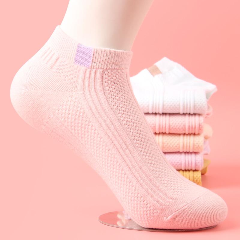 女士休闲潮流运动女短袜纯棉百搭浅口低帮船袜春夏季薄款透气网眼