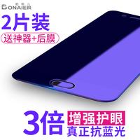 Сяоми 6 упрочненного 5x красный рис 5plus полноэкранный note3note4x крышка note5 стойкость к осыпанию blu-ray 5a мобильный телефон