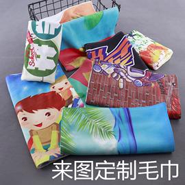 毛巾浴巾来图定制街舞蹈diy广告礼品活动运动健身应援手幅印logo图片