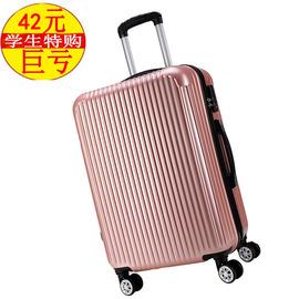 巨亏!万向轮拉杆箱男女登机旅行箱20学生行李箱包24寸密码箱子