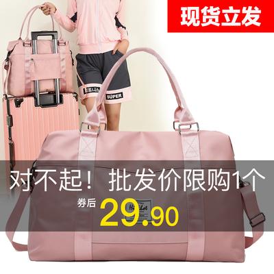 手提旅行包行李包待产包行李袋旅行袋收纳袋收纳包大容量女短途