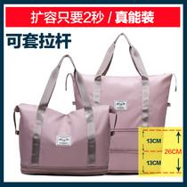 多功能旅行包女手提大容量防水行李包袋子收纳包出差待产旅游短途