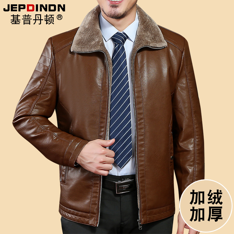 Middle aged and elderly leather clothes mens Plush thickened fathers autumn and winter coat middle-aged winter fur integrated PU leather jacket