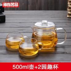 养生壶蒸茶壶耐热玻璃茶具绿茶压嘴壶小青柑花草茶壶500ML企鹅壶