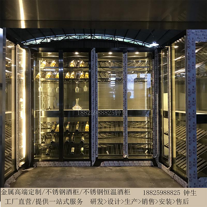 不锈钢酒柜 酒窖不锈钢红酒柜 客厅不锈钢恒温酒柜高端定制厂家