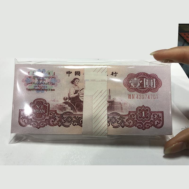 Третья серия юаней Артикул 566301169785