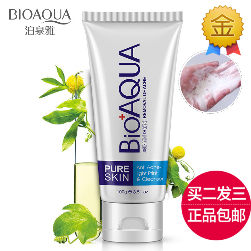 Oil control cleansing cream, deep cleansing, fast acne removing, cleansing milk, face cleanser.