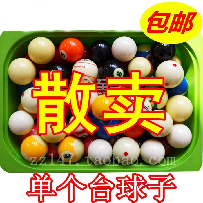 Американский большой размер снукер черный 8 бильразмер картина белый шар мяч один розничная продажа нулю купить хрустальный шар стол бильразмер статьи