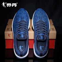 乔丹运动鞋男男鞋2020秋季新款官方透气网面跑鞋减震休闲跑步鞋子