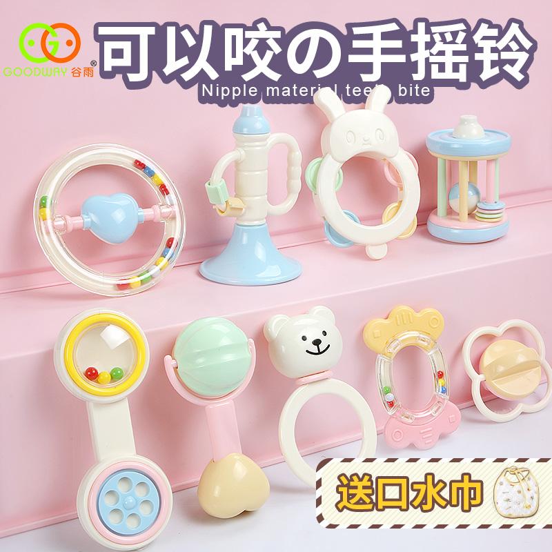谷雨婴儿玩具摇铃1岁宝宝0-3个月新生儿益智6-12婴幼儿牙胶手摇铃