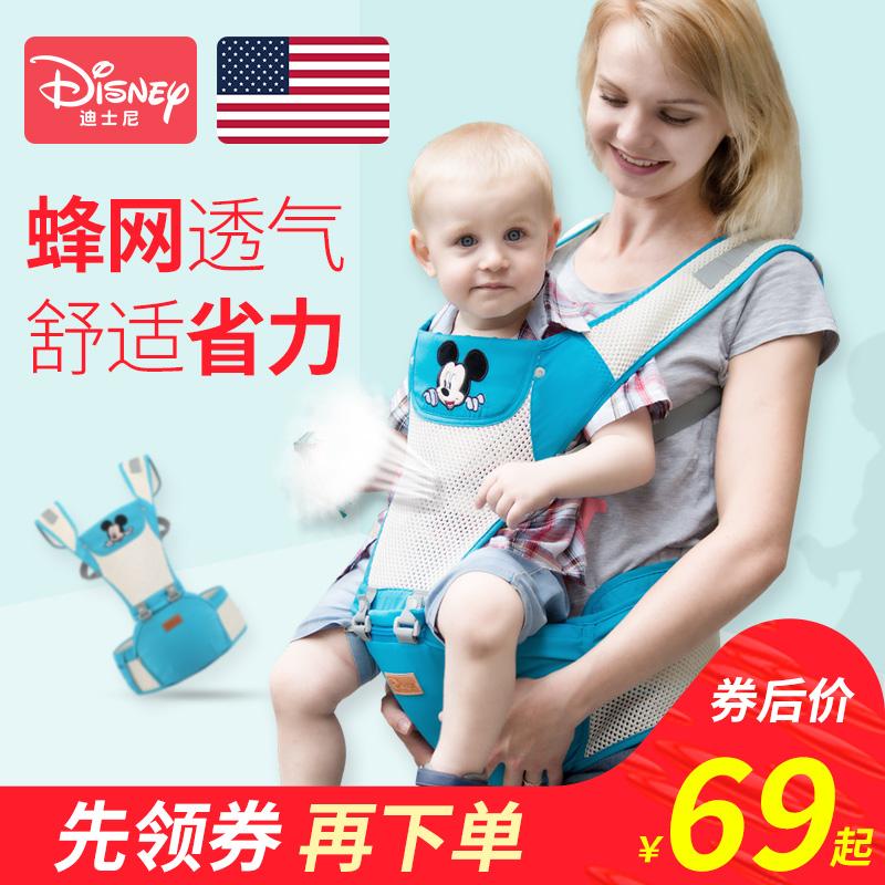 迪士尼腰凳四季通用前抱式宝宝抱