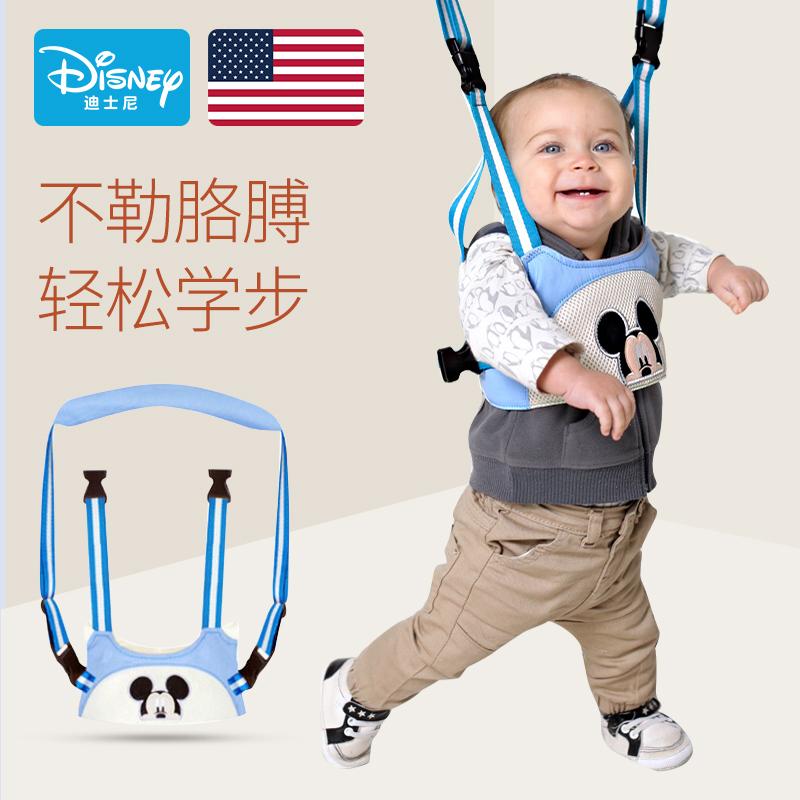 迪士尼学步带婴幼儿学走路宝宝学步带四季通用防勒安全防摔学行带