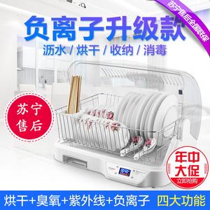 消毒柜立式家用迷你消毒碗柜紫外线杀菌小型烘碗机碗架