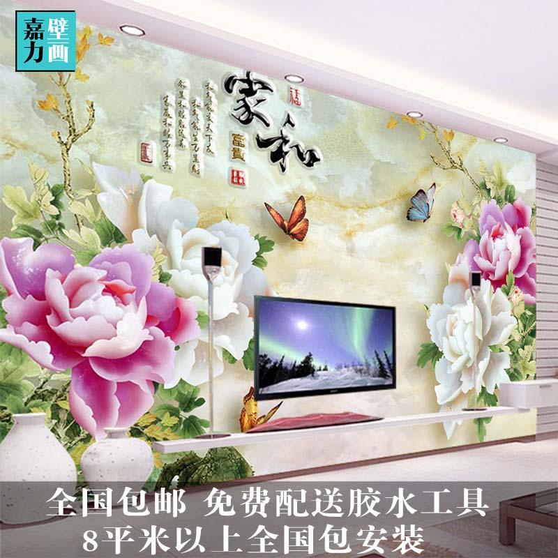 Сделанный на заказ китайский стиль фреска гостиная спальня телевидение фон стена 3d трехмерный обои современный крупномасштабный бесшовный фреска пион