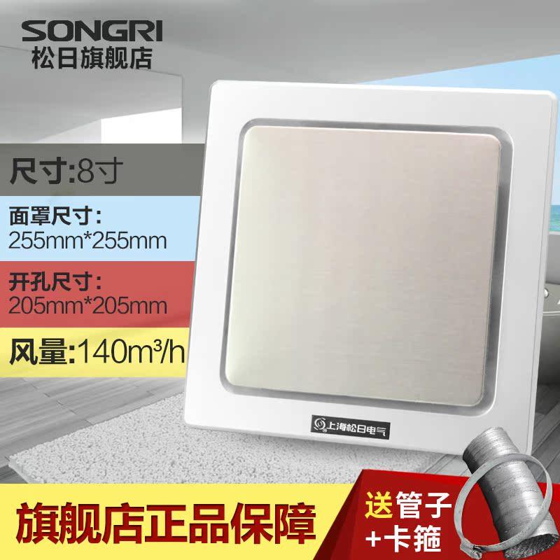 鬆日排氣扇衛生間廚房排風扇超薄靜音強力 吸頂式普通吊頂換氣扇