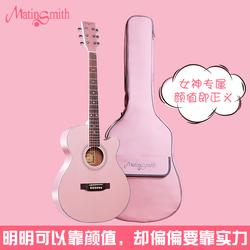 matinsmith可愛粉色單板吉他40寸41寸民謠網紅初學者學生入門女生