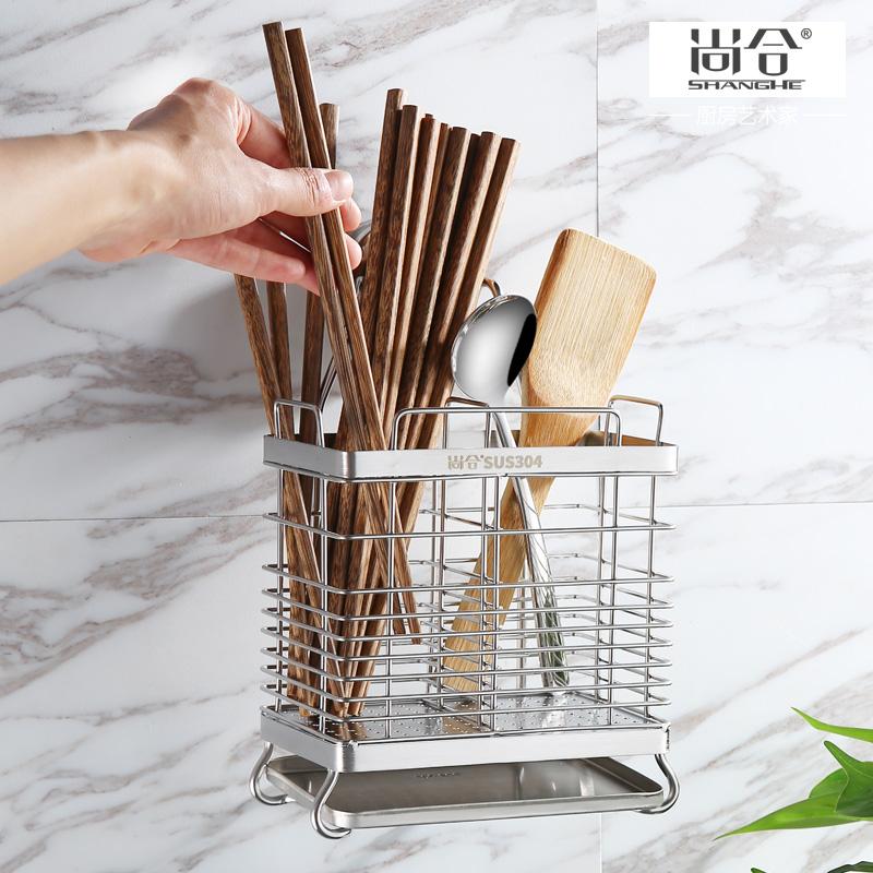 304不锈钢筷子篓壁挂式厨房家用免打孔沥水筷子筒筷子笼置物架