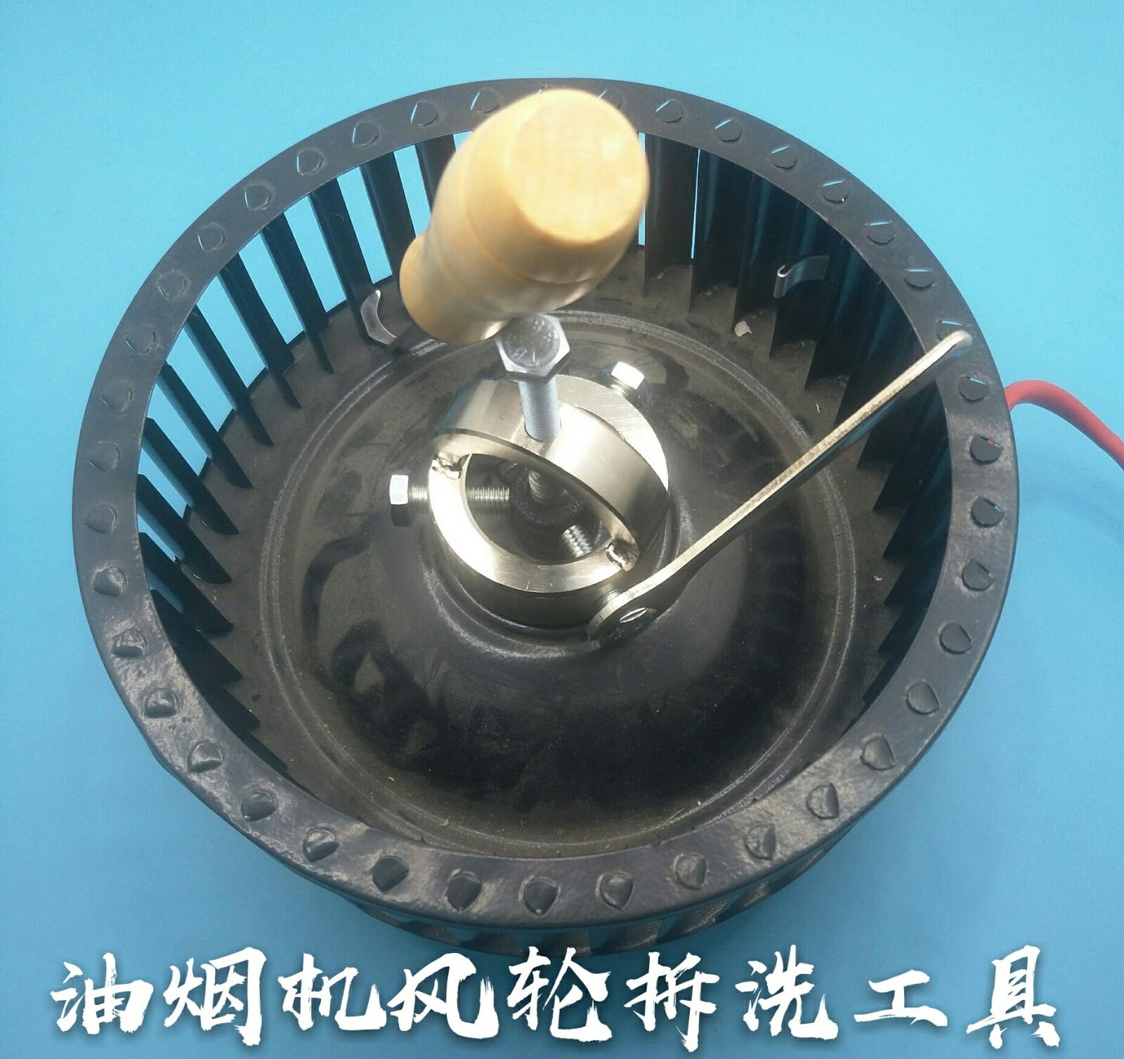 Инструмент для удаления ветровых турбин