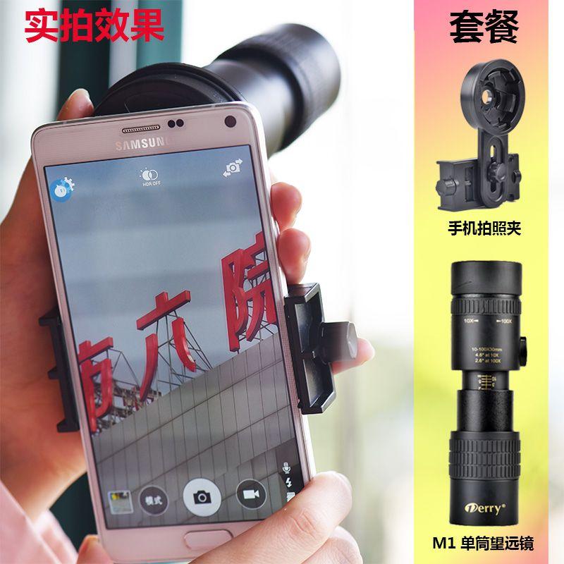 10000米望远镜军工手机夹拍照高倍红外线高清高倍中国带三角架变