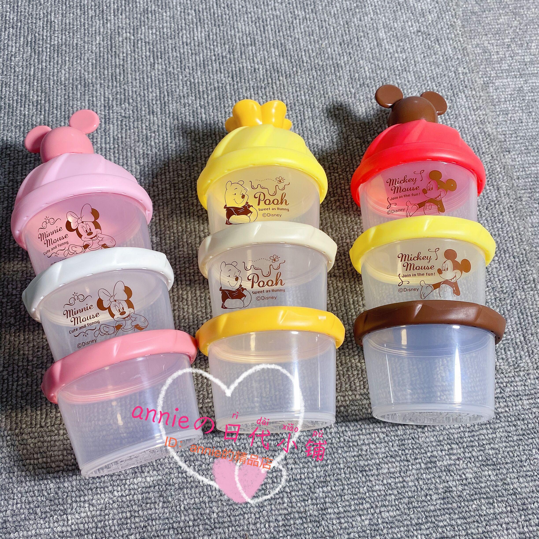 日本 锦化成Disney米奇款三层奶粉盒便携辅食点心零食盒 80ml*3个