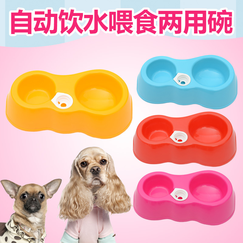 Portable water bottle dual purpose dog bowl pet automatic seat water dispenser plastic food basin pet products