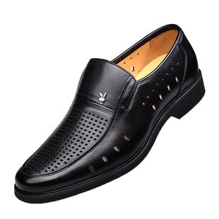 2020夏季新款男士镂空内增高洞洞鞋