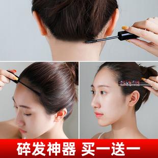 碎发神器整理膏女小碎头发防毛躁蓬松儿童毛发蜡棒小孩发胶不油腻