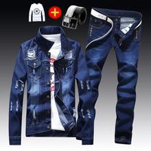 春秋季男士韓版修身夾克牛仔褲子一套裝休閑帥氣潮流外套衣服外衣
